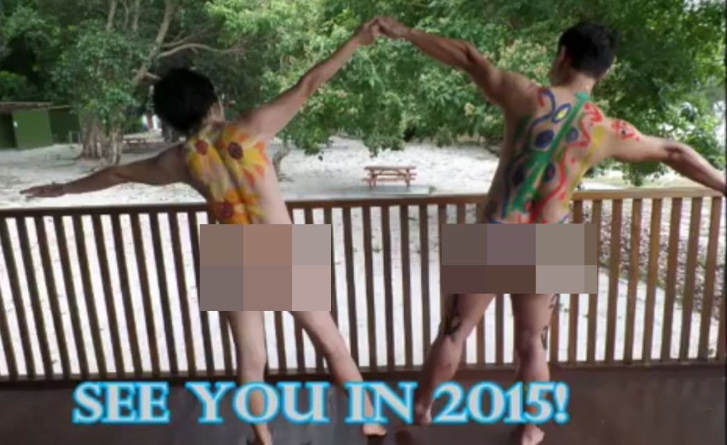 Screencap from the Penang Nude Sports Games video from Cilisos.my.