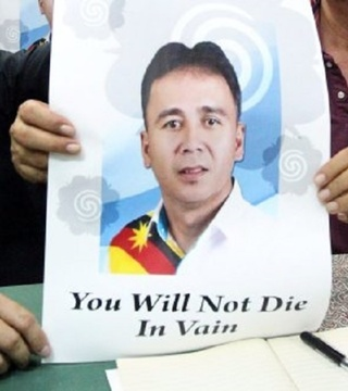 Police Made Eighth Arrest In Bill Kayong Shooting