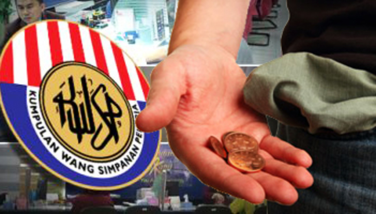 ​EPF reduction may cause shortage in the future